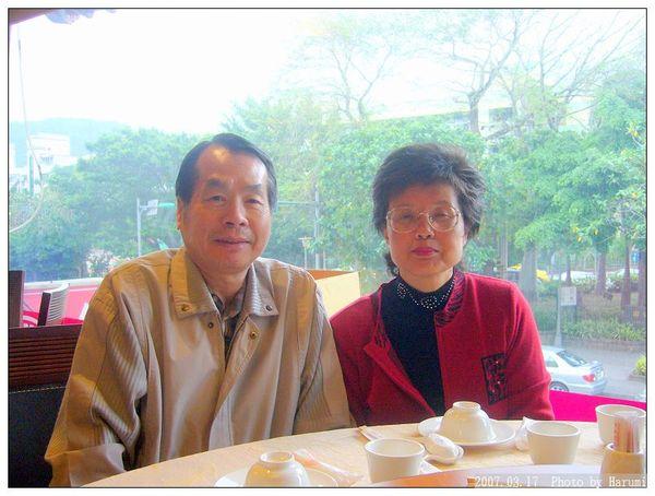 20070317 姨婆生日聚餐 (14).jpg