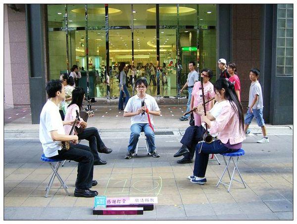 20061007 香堤大道出團賣藝 (34).jpg