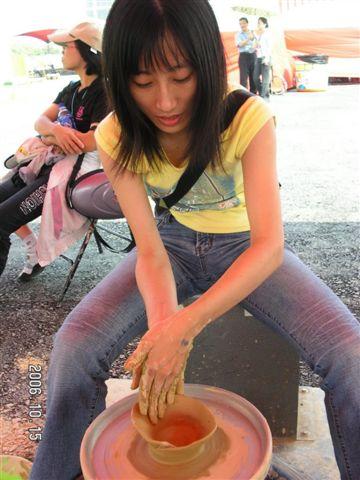 20061015 鶯歌陶瓷嘉年華 (22).JPG