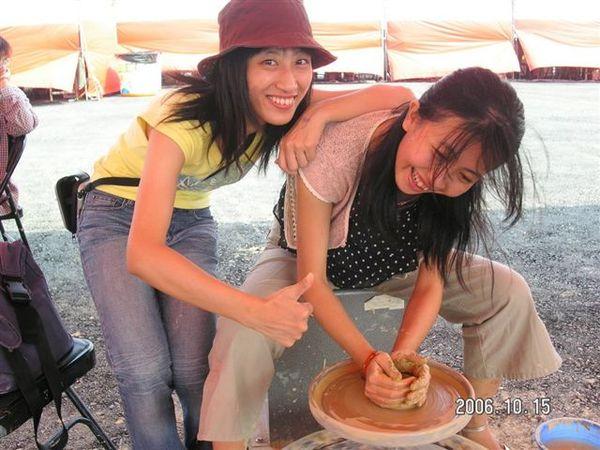 20061015 鶯歌陶瓷嘉年華 (38).JPG