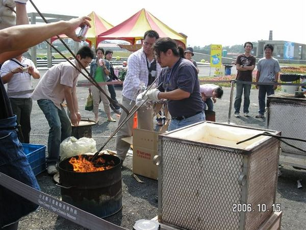 20061015 鶯歌陶瓷嘉年華 (44).JPG