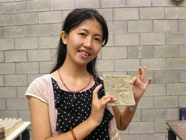 20061015 鶯歌陶瓷嘉年華 (111).JPG