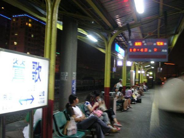 20061015 鶯歌陶瓷嘉年華 (116).JPG