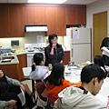 20080209-巧克力與湯圓DIY-01.JPG