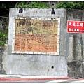 20080329-青年踏青去-74.jpg