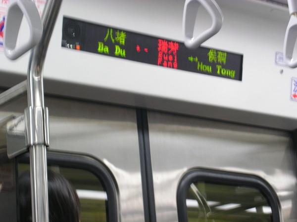20080614-九份金瓜石一遊-002.JPG