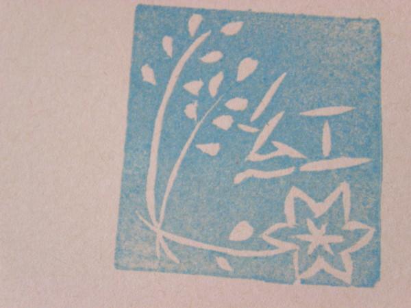 20080808-自刻橡皮擦印章給阿紅完成品-08.JPG