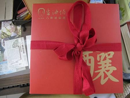 20120218-首次豆油伯開箱-010
