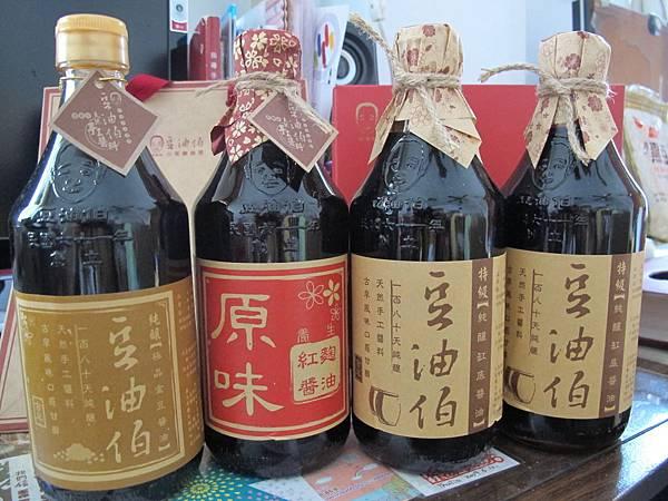 20120218-首次豆油伯開箱-015