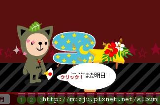 20100917-竹筍click20