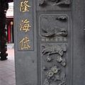 20110502-初訪林氏宗廟-041.JPG