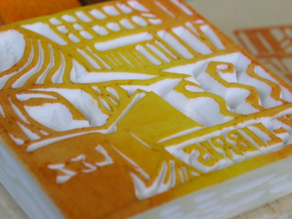 20080815-給秋千的藏書章-04.JPG