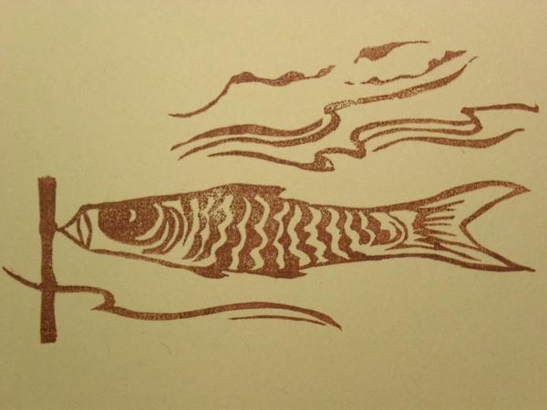 0918-鯉魚旗-01.JPG