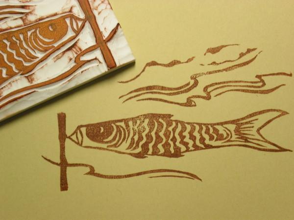 0918-鯉魚旗-02.JPG