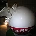 20090101-2009台北奔牛節華山館-07.JPG