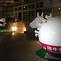 20090101-2009台北奔牛節華山館-08.JPG