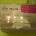 20090101-2009台北奔牛節華山館-17.JPG