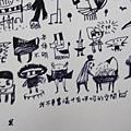 20090101-2009台北奔牛節華山館-19.JPG