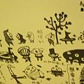 20090101-2009台北奔牛節華山館-20.JPG