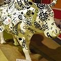 20090101-2009台北奔牛節華山館-30.JPG