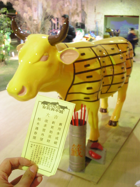 20090101-2009台北奔牛節華山館-31.JPG