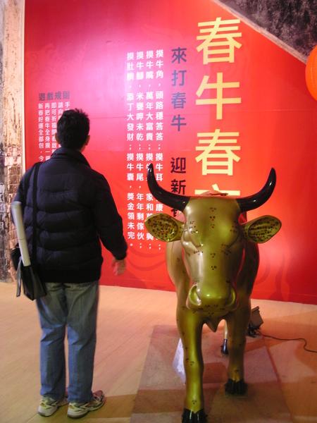20090101-2009台北奔牛節華山館-40.JPG