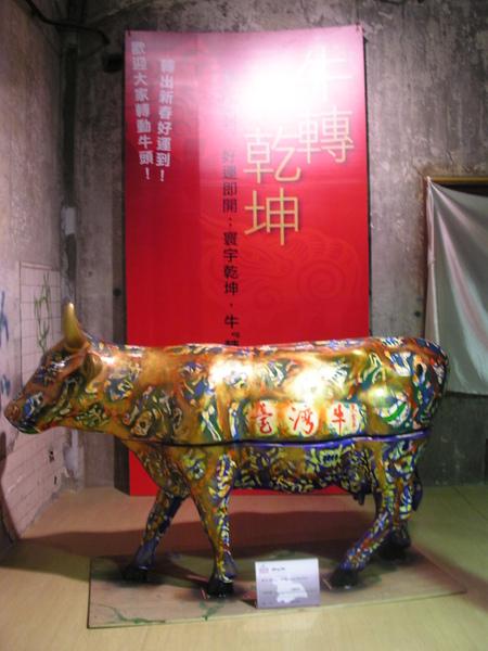 20090101-2009台北奔牛節華山館-60.JPG