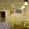 20090627-SOICE吃冰去-06.JPG