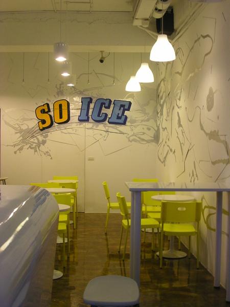 20090627-SOICE吃冰去-07.JPG