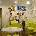 20090627-SOICE吃冰去-14.JPG