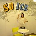 20090627-SOICE吃冰去-15.JPG
