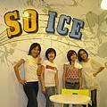 20090627-SOICE吃冰去-16.JPG