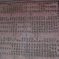 20110502-初訪林氏宗廟-043.JPG