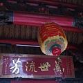 20110502-初訪林氏宗廟-011.JPG