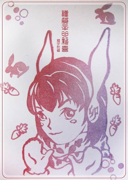 20101221-23-2011年賀狀-023(後製).jpg