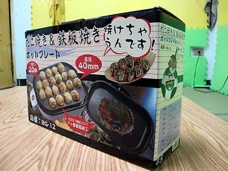 20110521-1-章魚燒機開箱-002.JPG