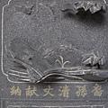 20110502-初訪林氏宗廟-044.JPG
