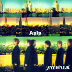 asia-jaywalk