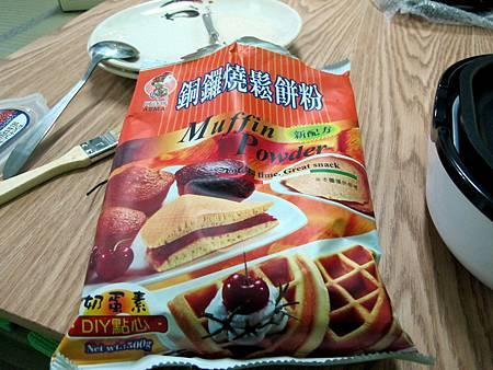 20110521-2-首次做鬆餅-001.JPG