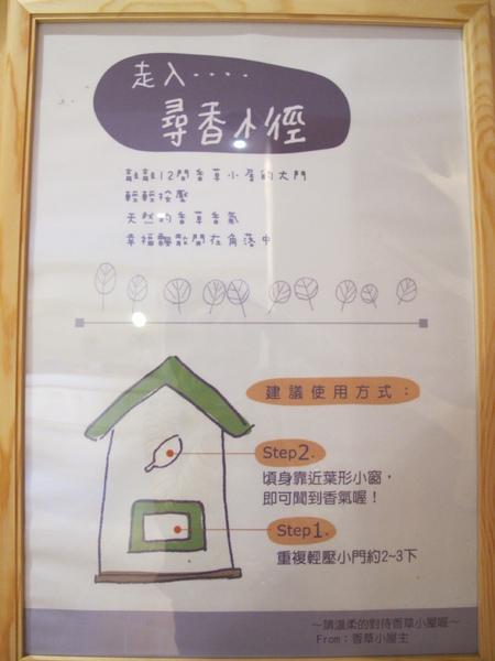 20101213-1-新社行-031.JPG