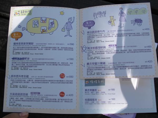 20101213-1-新社行-011.JPG