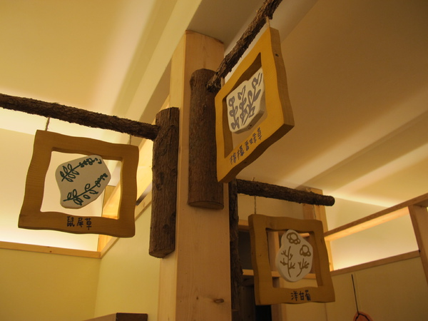 20101213-1-新社行-040.JPG