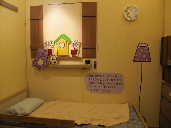 20101213-1-新社行-037.JPG