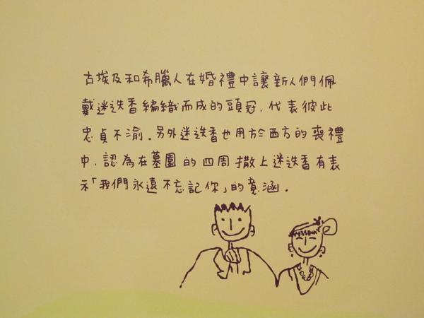 20101213-1-新社行-043.JPG