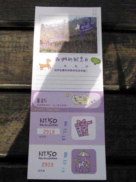 20101213-1-新社行-008.JPG