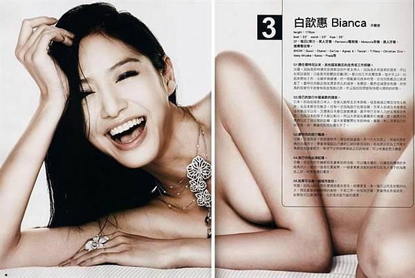 AsianModel--白歆惠092.jpg