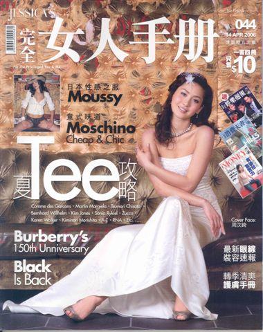 AsianModel--周汶錡053.jpg