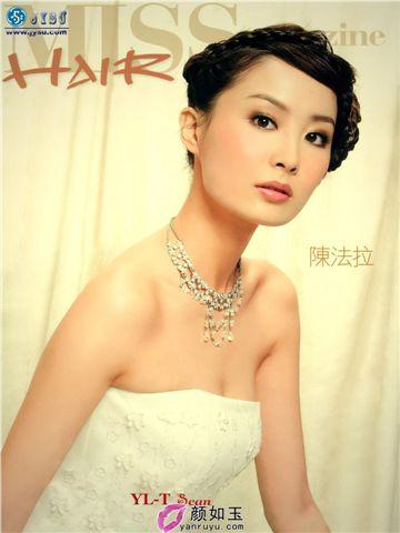 Star--陳法拉041.jpg