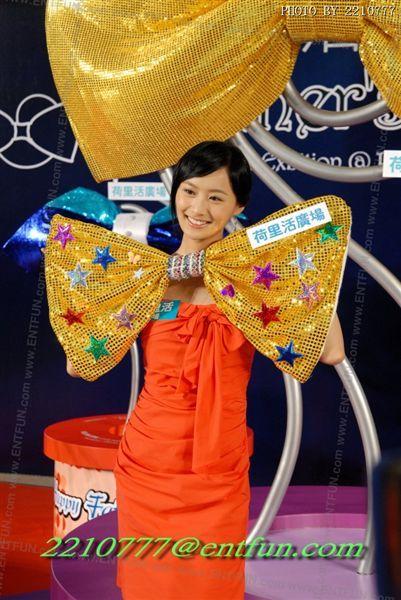 Star--陳法拉535.jpg