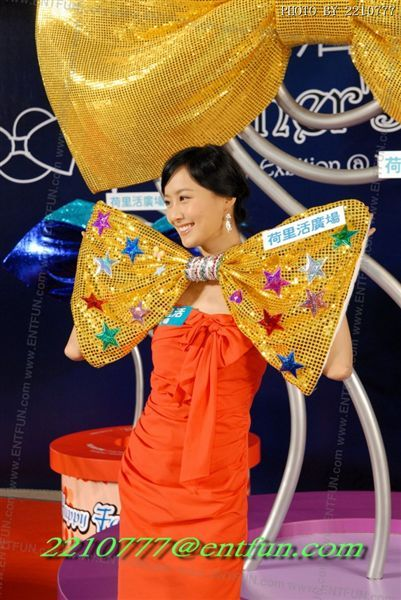 Star--陳法拉537.jpg